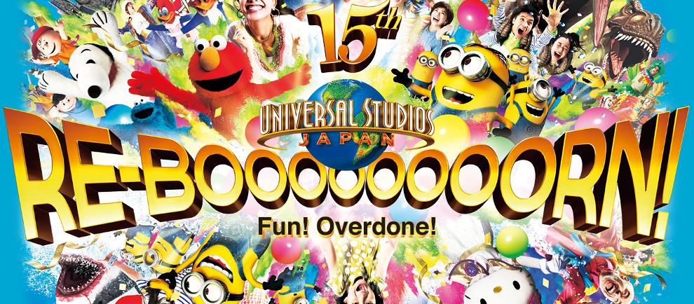 15. Jubiläum Universal Studios Japan