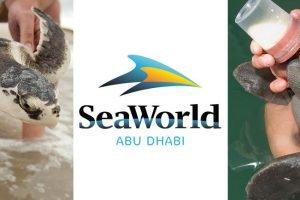 SeaWorldAbuDhabi Logo