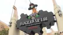 "Eingang zu ""Evangelion XR Ride"" (c) Universal Studios Japan"