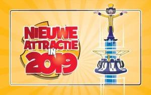 Julianatoren Neuheit 2019 Free Fall Tower