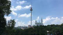 Ein Blick auf den Sky Tower von Huss Rides im chinesischen Freizeitpark Changsha OCT Window of the World © Huss Rides