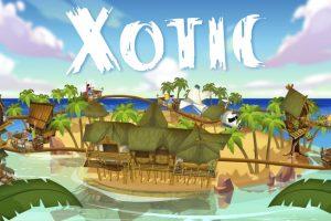 """""""Xotic"""" versetzt die Besucher in eine exotische Welt. © Dennlys Parc"""